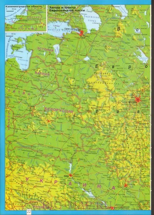 Физическая карта Европейской части России. Географическая ...: http://russia.big-map.ru/663636.html