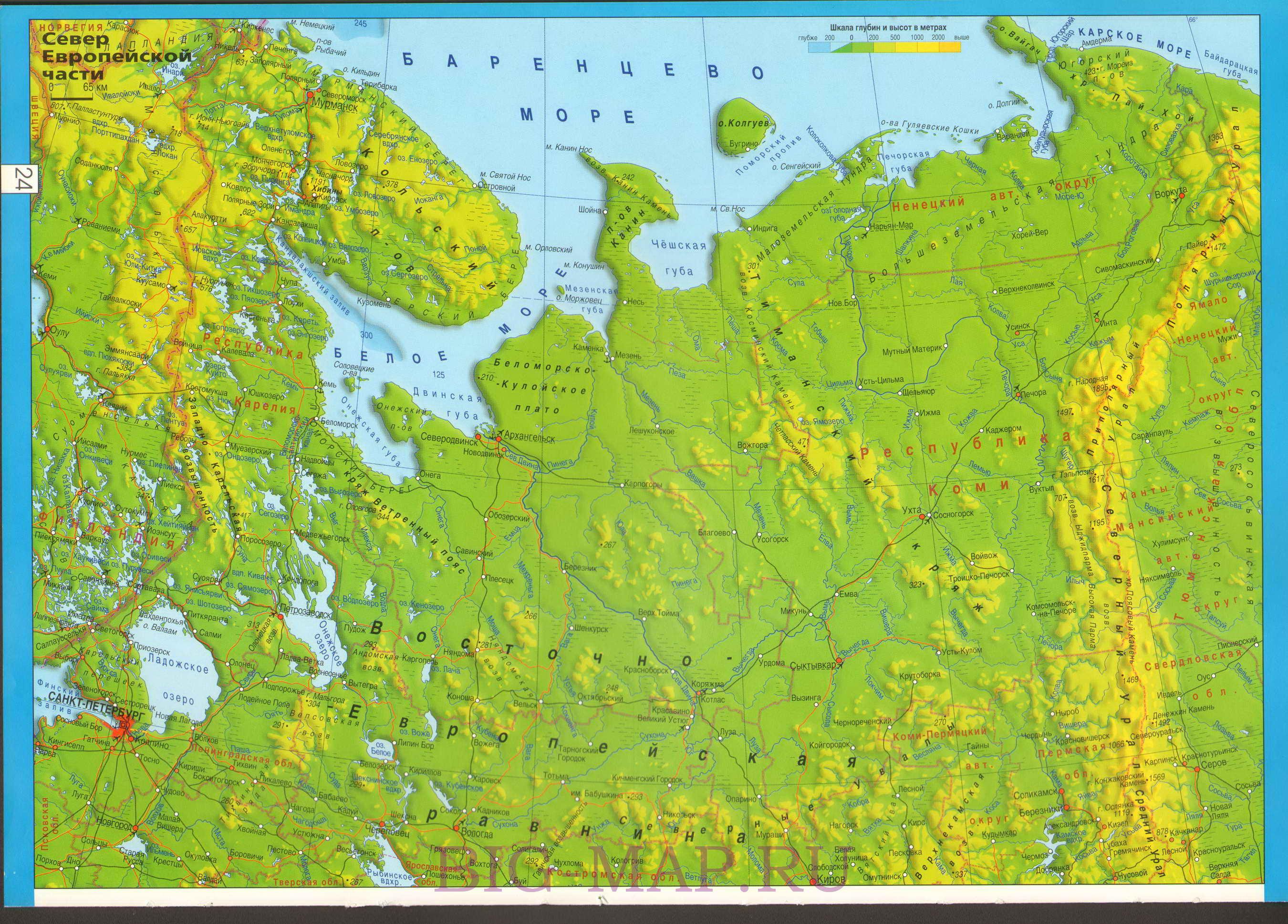 Физическая карта севера Европейской части России ...: http://russia.big-map.ru/map663670_0_0.htm