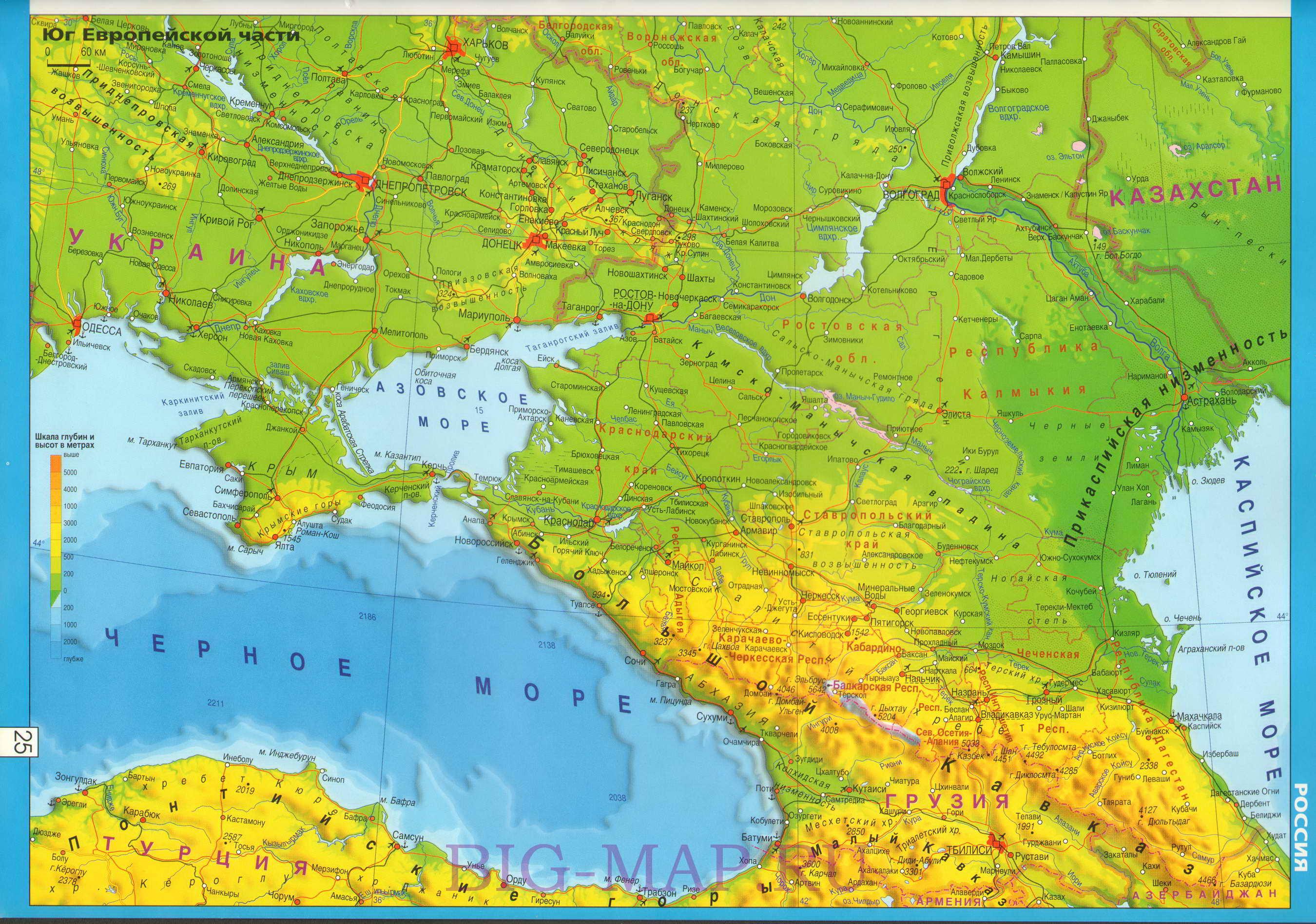 Карта Юг России Для Ets 2