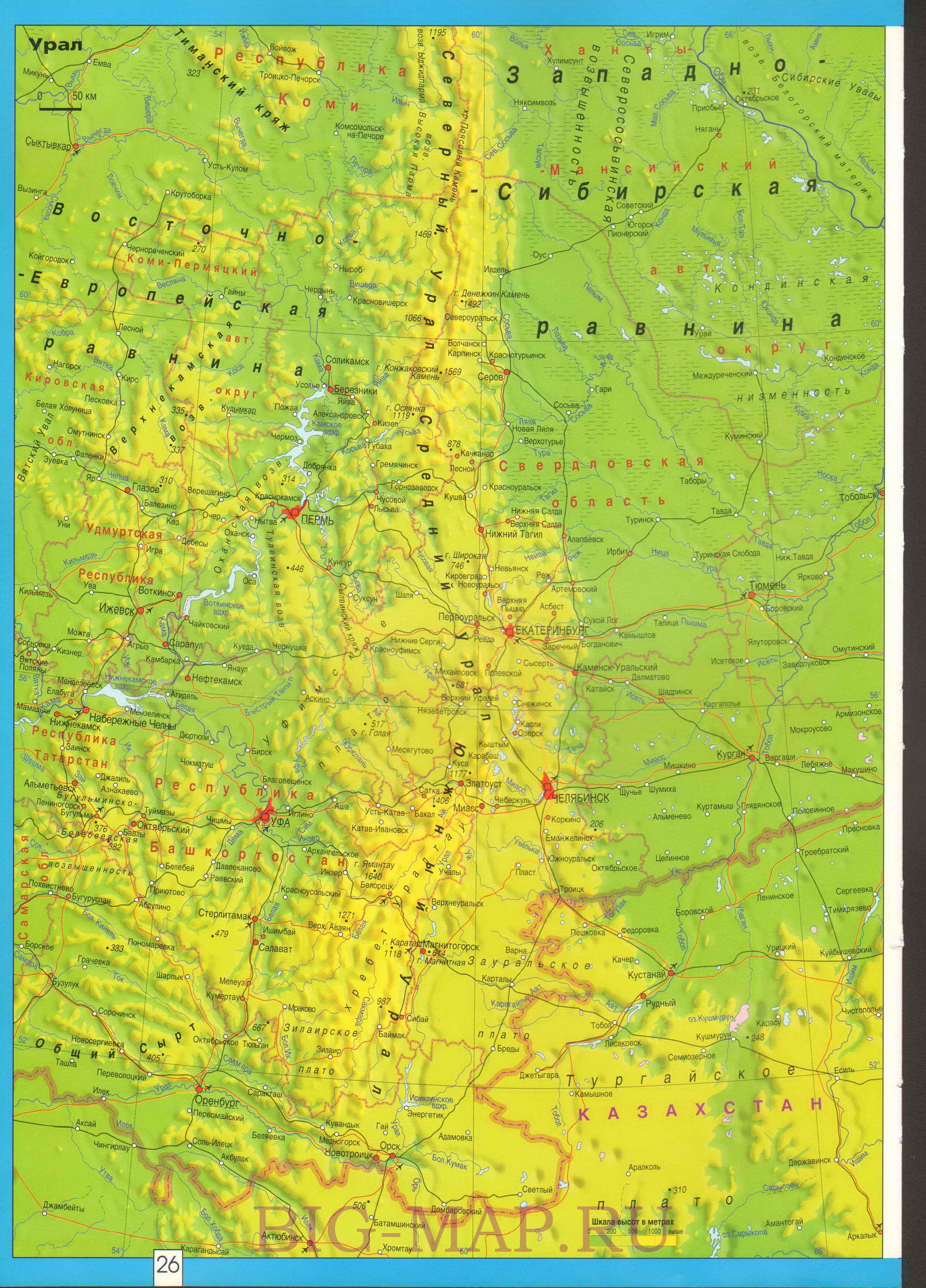 Скачать физическая карта украины